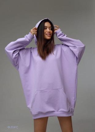 Оверсайз худи, худи-платье (в наличиии большие размеры)