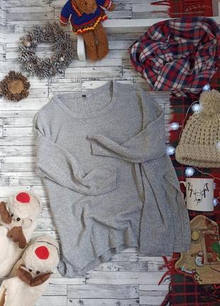 Объемный свитер с высокими разрезами оверсайз h&m