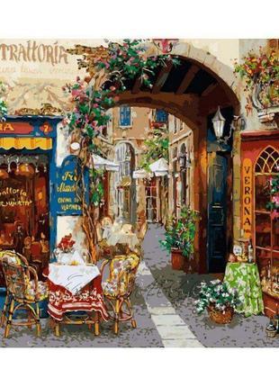 Картины по номерам  волшебный переулок 2173