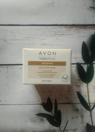 Крем для лица питание nutraeffects avon