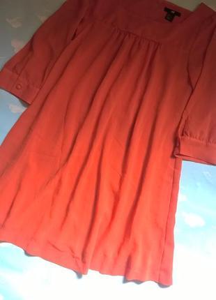 Платье расклешенное.