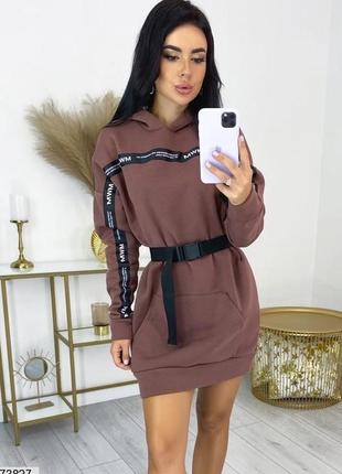 Теплое платье на флисе