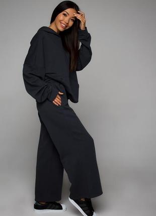 Очень крутые широкие штаны hema кюлоты брюки!