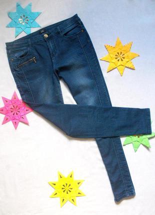 Total sale скидки распродажа!!! синие джинсы скини узкие зауженные
