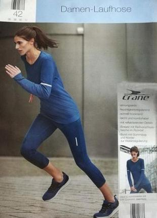 Спортивные брюки для бега  crane