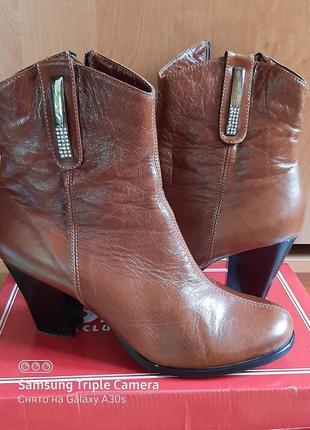 Кожаные ботинки деми
