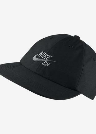 Нейлоновая кепка бейсболка nike sb