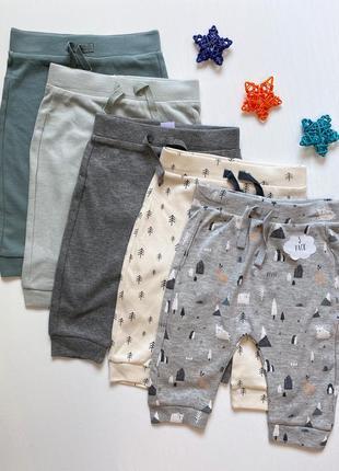 Стильные штанишки для мальчика/ хлопковые штаны he