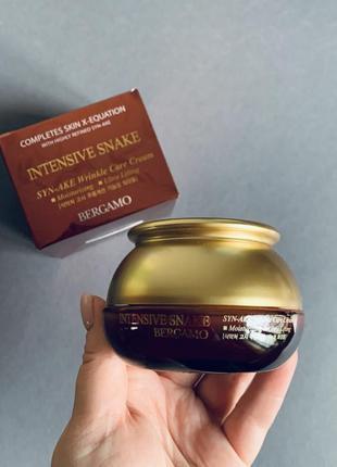 Крем со змеиным пептидом ядом bergamo intensive snake wrinkle care cream