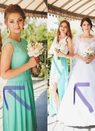 Длинное бело-мятное платье