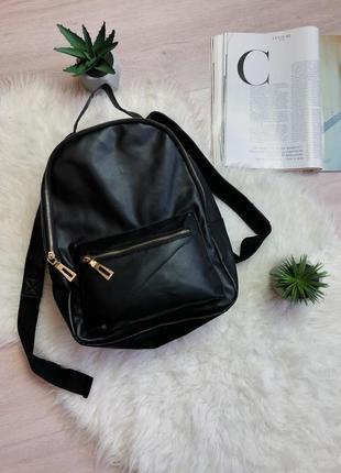 Стильный рюкзак tally weijl