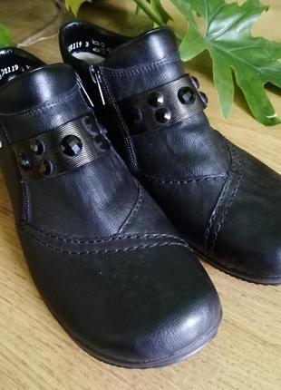 Шкіряні черевички rieker