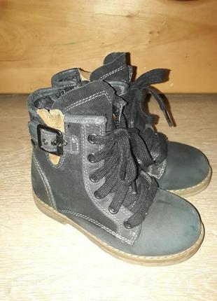 Фирменные кожаные ботиночки