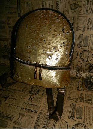 Рюкзак новый городской с двойными пайетками бронзовый с золотым