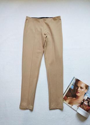 Идеальные трикотажные нюдовые леггинсы лосины штаны s-m