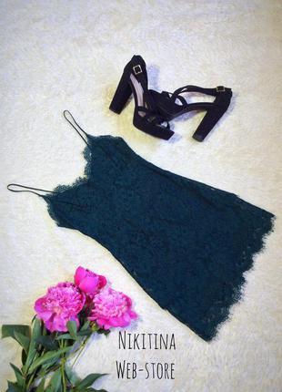 Нереальное кружевное платье зеленое цвет бутылка на тонких бретелях новое •topshop petite