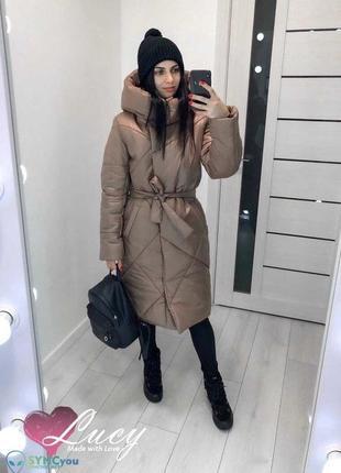Куртка пуховик  зима 💐