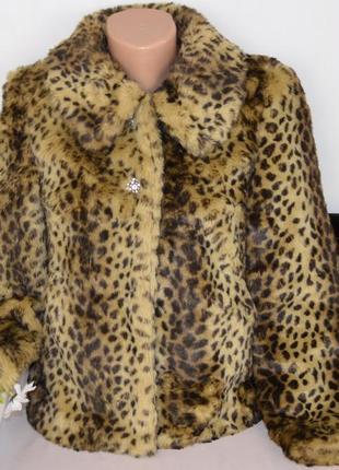 Брендовая леопардовая демисезонная шуба полушубок с карманами redherring акрил