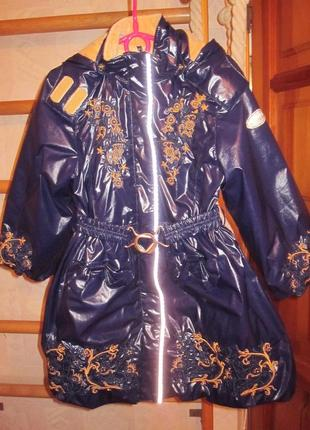 Пальто huppa р.110см демисезонное