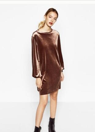 Нереально крутое, стильное, вельветовое платье ,цвет «бронзовая пудра»