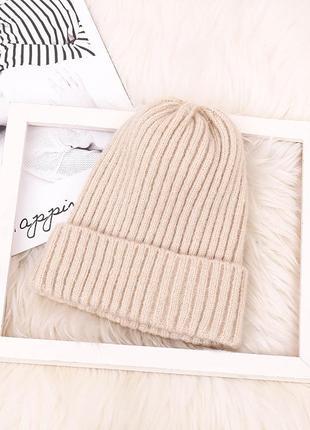 В'язана шапка 13237н