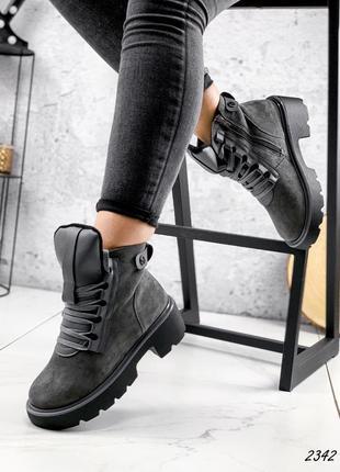 ❤ женские серые зимние ботинки ботильоны ❤