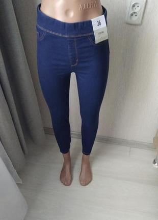 Джегинсы синие 36 размер denim co джинсы скинни