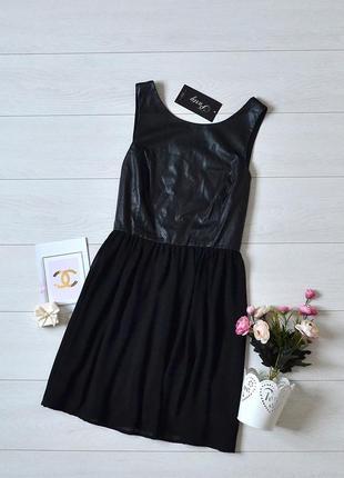 Красиве плаття new look