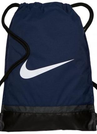 Удобный рюкзак nike nk brsla gmsk.