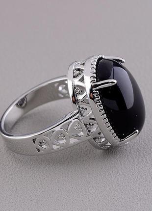 Кольцо агат 'pataya' 0833880.