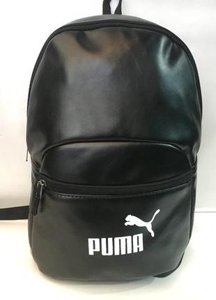 Новый классный качественный городской, спортивный рюкзак / сумка / городской