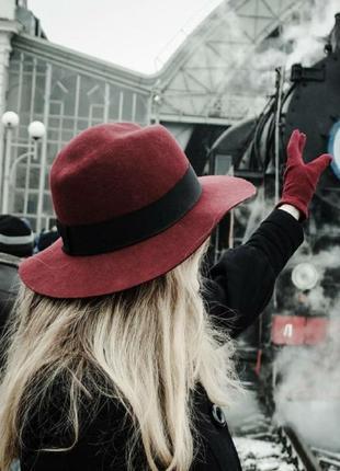 Красивая  фетровая шляпа-федора цвета марсала.(100% шерсть)