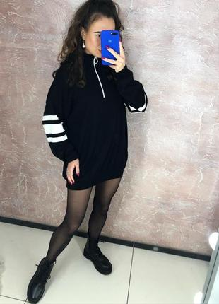 Ідеальне плаття-кофта