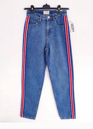 Джинсы мом mom плотный джинс с лампасами