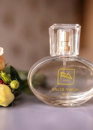 Парфюм аромат духи  97 gucci rush 2 от gucci  50ml  ra group