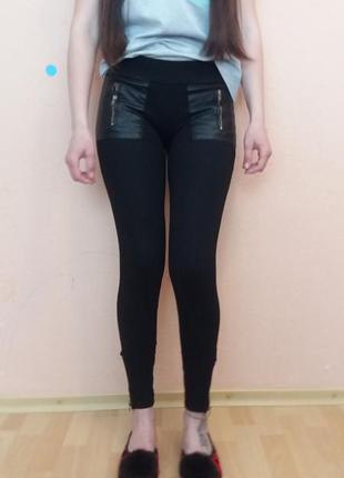 Брюки,скинни,джинсы bershka
