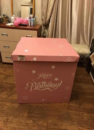 Коробка для сюрприза happy birthday