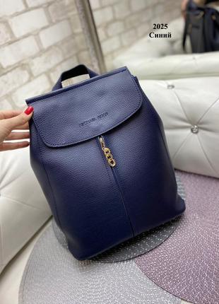 Новый классный рюкзак/сумка