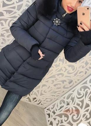 Куртка с брошкой зимняя