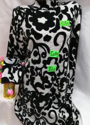 Платье альпака миди