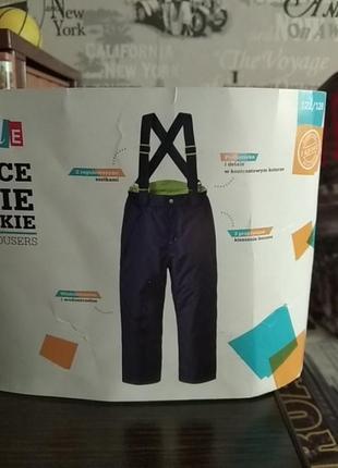 Зимние термо штаны от польской фабрики7 фото
