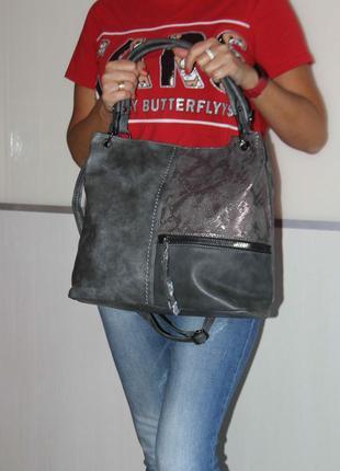 Вместительная, удобная, женская сумка