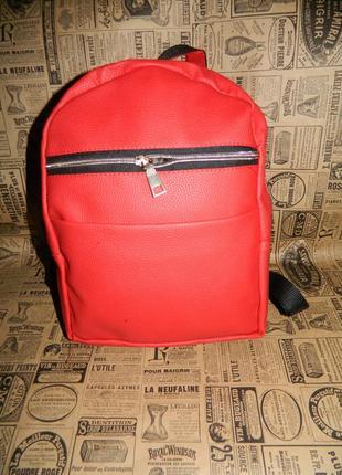 Рюкзак женский городской красный новый кожзам