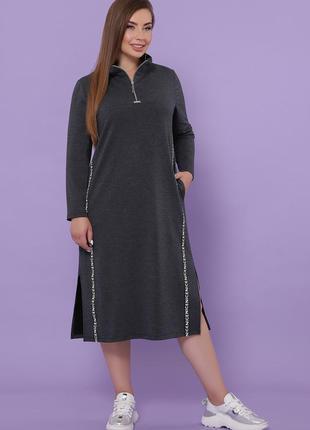 Платье джилл-б д/р
