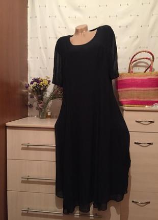 Итальянское шёлковое платье