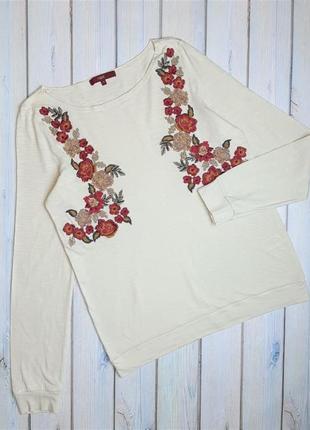 💥1+1=3 красивый бежевый свитер с вышивкой next, размер 46 - 48
