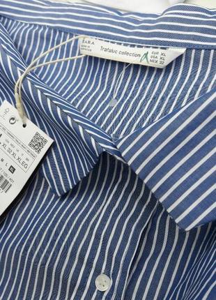 Стильная красивая  рубашка в полоску