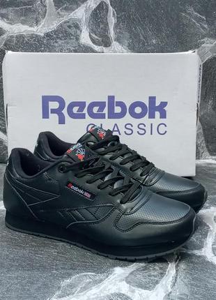 Reebok classic женские кроссовки,черные,осенние