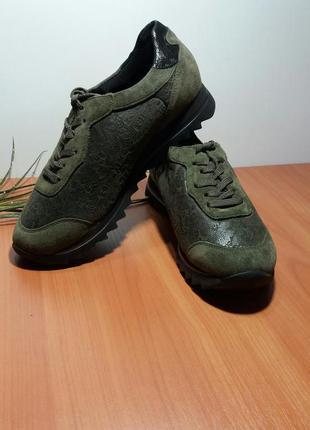 Ортопедичні німецькі кросівки waldlaufer