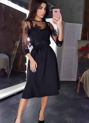 Шикарное платье очень красивое и стильное